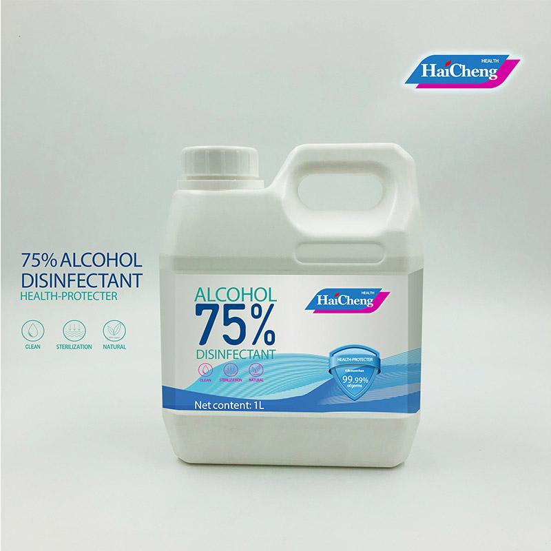 disinfectant spray (1)
