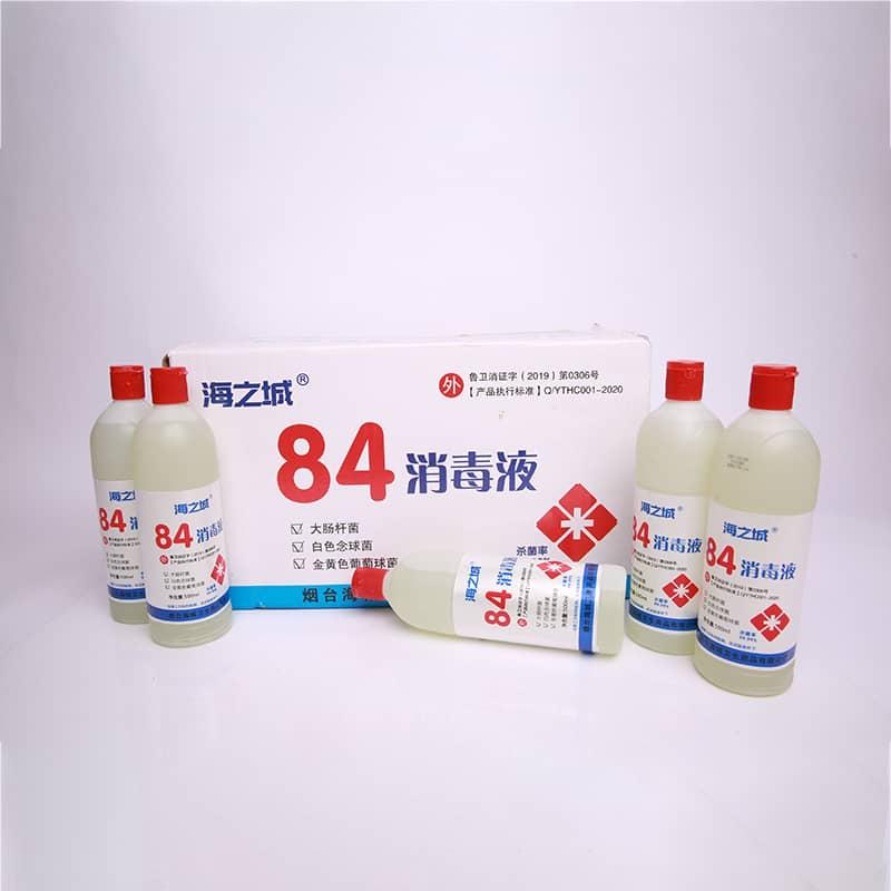 disinfectant (8)